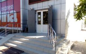 Офис площадью 11 м², 4-й мкр за 50 000 〒 в Актау, 4-й мкр