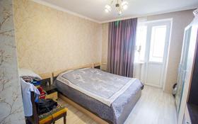 3-комнатная квартира, 72 м², 5/5 этаж, Мкр Мушелтой за 17.2 млн 〒 в Талдыкоргане
