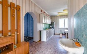 2-комнатный дом, 55 м², Кызылсуат за 15 млн 〒 в Нур-Султане (Астана)