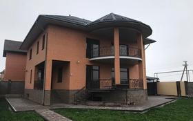 9-комнатный дом, 480 м², 10 сот., мкр Нурлытау (Энергетик), Нур Алатау 1715 за 225 млн 〒 в Алматы, Бостандыкский р-н