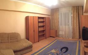 1-комнатная квартира, 41 м², 5/9 этаж, мкр Жетысу-3, Мкр Жетысу-3 за 16.2 млн 〒 в Алматы, Ауэзовский р-н