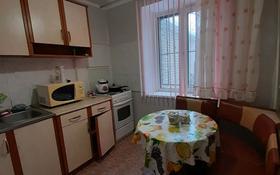1-комнатная квартира, 35 м², 1/6 этаж посуточно, 8-й микрорайон 288/1 — Бр.Жубановых за 5 000 〒 в Актобе, мкр 8