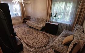 3-комнатная квартира, 55 м², Гоголя 33/2 за ~ 16.6 млн 〒 в Караганде, Казыбек би р-н