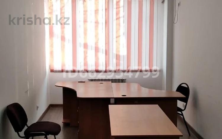 Помещение площадью 20 м², Торетай 30 а — Райымбека за 2 500 〒 в Алматы