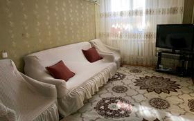 4-комнатная квартира, 110 м², 4/12 этаж посуточно, Тауке хан 29 — Кунаева за 20 000 〒 в Шымкенте, Аль-Фарабийский р-н