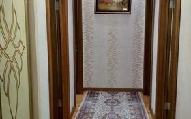 4-комнатная квартира, 90 м², 2/5 этаж, 26-й мкр 6 за 26 млн 〒 в Актау, 26-й мкр