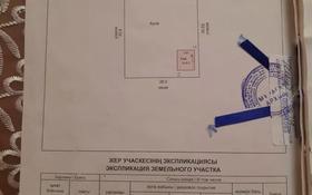 2-комнатный дом, 32.1 м², 8 сот., Дачный массив Кайнарбулак 8 — Потребительский кооператив Васильки за 6.7 млн 〒 в Шымкенте, Каратауский р-н