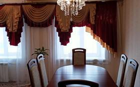 3-комнатная квартира, 55 м², 4/5 этаж, П.Корчагина 109 за 11.7 млн 〒 в Рудном