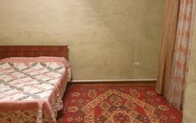 6-комнатный дом посуточно, 300 м², 30 сот., Парковая 3Б за 60 000 〒 в Талгаре