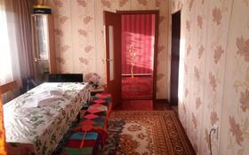 5-комнатный дом, 118 м², 9 сот., Заслонова 4 за 6 млн 〒 в Усть-Каменогорске