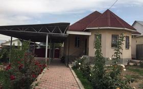 5-комнатный дом, 180 м², 8 сот., Жанатурмыс за 35.5 млн 〒