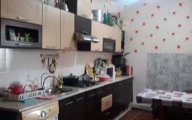 5-комнатный дом, 106.5 м², 3 сот., Мкр Тастак-2 35А — Тлендиева за 41 млн 〒 в Алматы, Алмалинский р-н