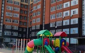 1-комнатная квартира, 53 м², 4/10 этаж, мкр. Батыс-2, Молдагулова за 15.5 млн 〒 в Актобе, мкр. Батыс-2