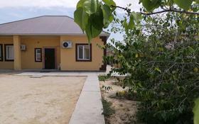 4-комнатный дом, 144 м², Жетісу за 13 млн 〒 в Актау