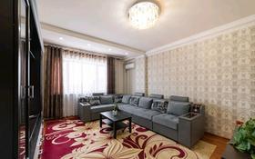 2-комнатная квартира, 70 м², 7/13 этаж посуточно, Токтогула 141 за 13 000 〒 в Бишкеке