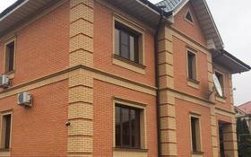 6-комнатный дом, 400 м², 12 сот., Дулати за 230 млн 〒 в Алматы, Бостандыкский р-н