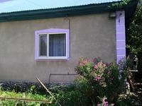 3-комнатный дом, 61.2 м², 6 сот.