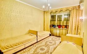 2 комнаты, 85 м², мкр Аксай-1 17 — Толе би за 28 000 〒 в Алматы, Ауэзовский р-н
