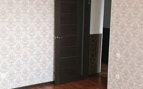3-комнатная квартира, 74.8 м², 5/5 этаж, Привокзальный-1, Привокзальный 1 за 18 млн 〒 в Атырау, Привокзальный-1