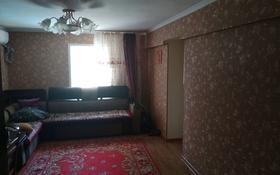 10-комнатный дом, 280 м², 6 сот., Пер.К.Бацсеитовой 14 за 25 млн 〒 в Таразе
