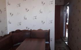 2-комнатная квартира, 55 м², 5/5 этаж помесячно, 27-й мкр 46 за 65 000 〒 в Актау, 27-й мкр