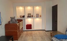 2-комнатная квартира, 47 м², 3/5 этаж, Джаникешева за 6.5 млн 〒 в Уральске