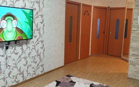 3-комнатная квартира, 60 м², 5/5 этаж, Якова Геринга 10 за 13.5 млн 〒 в Павлодаре