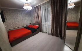 3-комнатная квартира, 65 м², 5/5 этаж посуточно, Ермекова 60 за 7 000 〒 в Караганде, Казыбек би р-н