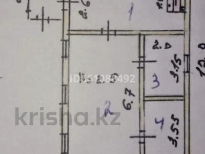 3-комнатный дом, 65.5 м², 5 сот., Ломоносова 75а за 8.5 млн 〒 в Петропавловске — фото 6