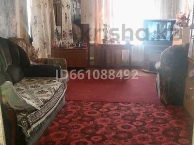 3-комнатный дом, 65.5 м², 5 сот., Ломоносова 75а за 8.5 млн 〒 в Петропавловске — фото 7