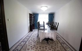 5-комнатная квартира, 94 м², 4/4 этаж, Шевченко за 21.5 млн 〒 в Талдыкоргане