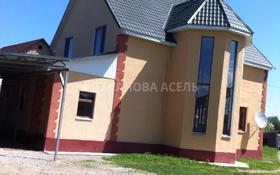 5-комнатный дом, 190 м², 8 сот., Көлсай за 26 млн 〒 в