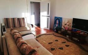 1-комнатная квартира, 39 м², 16/16 этаж, Сарайшык 5/1 за ~ 15 млн 〒 в Нур-Султане (Астана), Есиль р-н