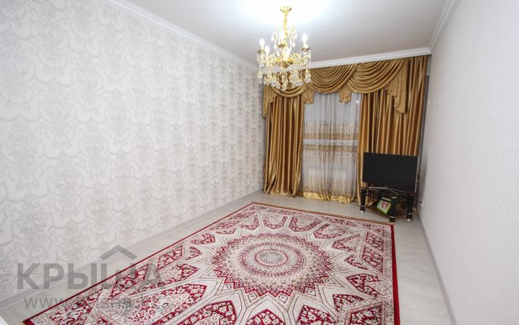 2-комнатная квартира, 47 м², 14/17 этаж, Егизбаева за 24.5 млн 〒 в Алматы, Бостандыкский р-н