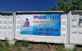 Участок 35 соток, Асфальтная — Зональная за ~ 25.2 млн 〒 в Караганде, Казыбек би р-н