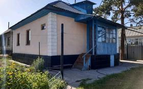 3-комнатный дом, 66 м², 5 сот., Микрорайон Восточный, улица Есбатырова 21 — Нур - Есбатырова за 12 млн 〒 в Талдыкоргане