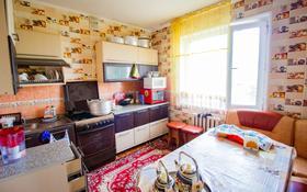 5-комнатная квартира, 110 м², 5/5 этаж, Мкр Мушелтой за 24 млн 〒 в Талдыкоргане