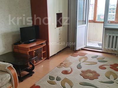 3-комнатная квартира, 66 м², 8/12 этаж, мкр Самал-2 79 за 31.9 млн 〒 в Алматы, Медеуский р-н