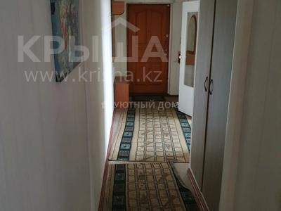 3-комнатная квартира, 66 м², 8/12 этаж, мкр Самал-2 79 за 31.9 млн 〒 в Алматы, Медеуский р-н — фото 9