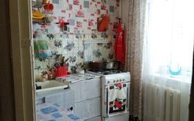 2-комнатная квартира, 46.5 м², 1/5 этаж, М-н Васильковка 16 за 11.1 млн 〒 в Кокшетау