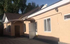 4-комнатный дом, 105.8 м², 13 сот., Пушкина 176 — Виноградова за 25 млн 〒 в Таразе