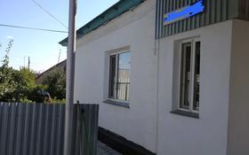 4-комнатный дом, 48 м², 575 сот., улица Луначарского за 15.3 млн 〒 в Темиртау