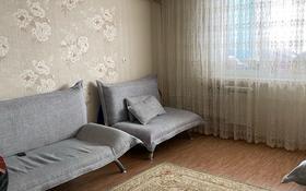 2-комнатная квартира, 51 м², 8/9 этаж, Протозанова 1 за 22 млн 〒 в Усть-Каменогорске