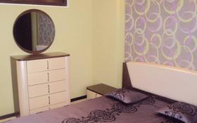 2-комнатная квартира, 70 м², 7/18 этаж посуточно, Абая 150/230 — Баумана за 8 000 〒 в Алматы, Бостандыкский р-н