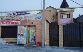 Магазин площадью 255 м², Чехова 38 за 42 млн 〒 в Костанае