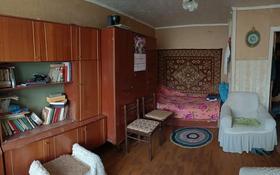 1-комнатная квартира, 31 м², 5/5 этаж, Кабанбай Батыра 121 за 8.4 млн 〒 в Усть-Каменогорске