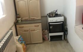 1-комнатная квартира, 50 м², 1/3 этаж, Бозгулов 2 за 8.5 млн 〒 в