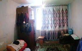 3-комнатный дом, 44.8 м², улица Таттимбета — Омаровой за 7 млн 〒 в Алматы, Медеуский р-н