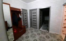 4-комнатная квартира, 75 м², 4/4 этаж, 1 мкр 41 за 18 млн 〒 в Туркестане