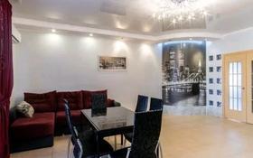 1-комнатная квартира, 55 м², 10/13 этаж по часам, Сейфуллина 499/131 за 1 500 〒 в Алматы, Алмалинский р-н